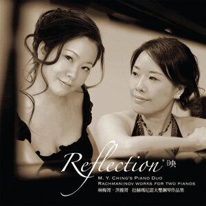 Reflection 映 林梅菁‧洪雅菁 拉赫瑪尼諾夫雙鋼琴作品集