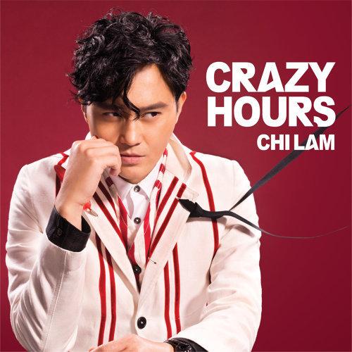 Crazy Hours