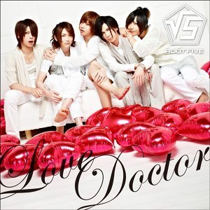 Love Doctor