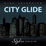 City Glide 城市翱翔