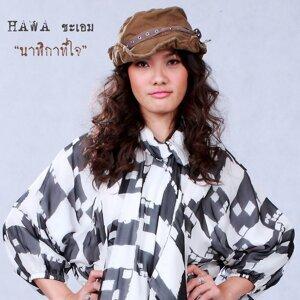 Na Li Ka Thee Jai - Single