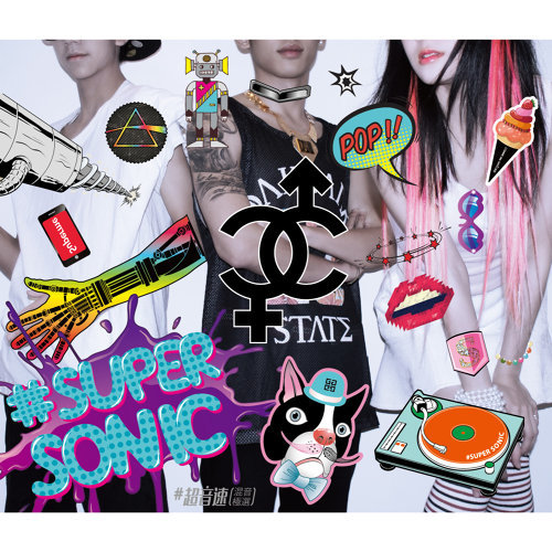愛你(6&LP Remix) - 6&LP Remix