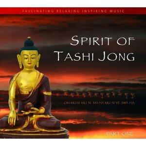 Spirit of Tashi Jong [feat. Dancing Fantasy]