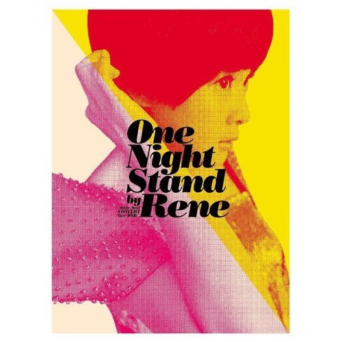 劉若英脫掉高跟鞋世界巡迴演唱會 (One Night Stand by Rene 2010-2011)