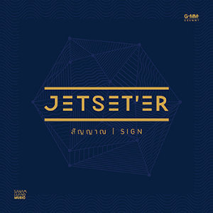 JETSET'ER (New Single 2014)