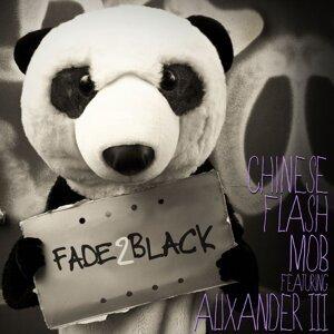Fade 2 Black feat. Alixander III