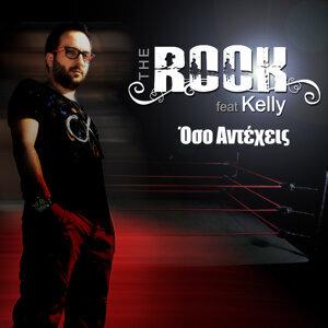 Oso Anteheis (feat. Kelly)