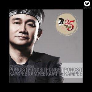 25 Years (Mee Hwang)