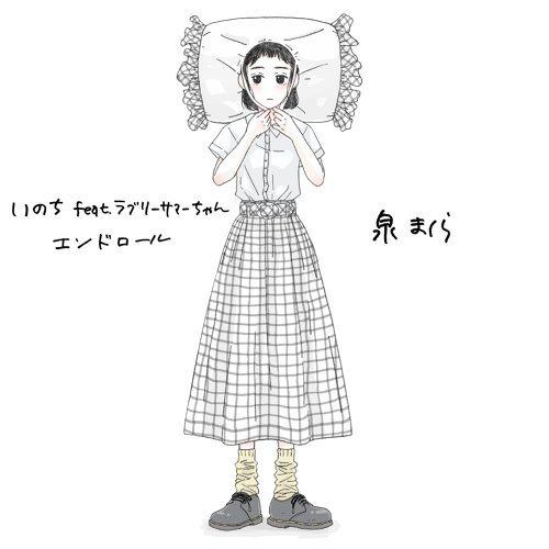 Inochi feat. Lovely Summer chan