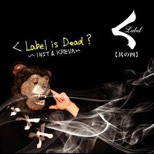 【其の四】くLabel is Dead?