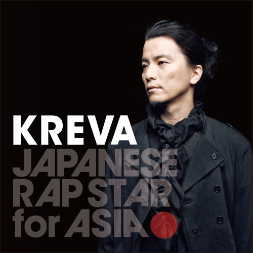 JAPANESE RAP STAR for ASIA
