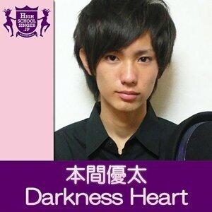 Darkness Heart(HIGHSCHOOLSINGER.JP)