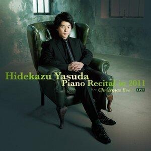 安田英主 ピアノリサイタル 2011 ~Christmas Eve~ Live