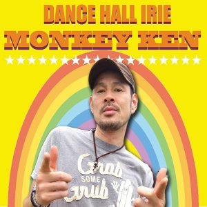 Dance Hall Irie