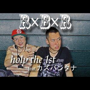 R×B×R feat. カズバンタナ