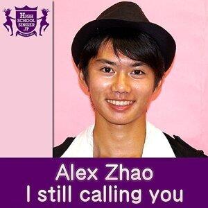 I still calling you