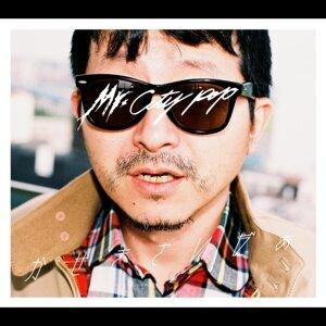 ミスターシティポップ (Mr.City Pop)