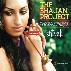 The Bhajan Project