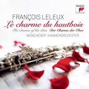 Le charme de hautbois(奇馬羅沙、馬切羅、韋瓦第、帕斯庫里等協奏曲作品)