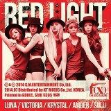 第三張正規專輯『Red Light』
