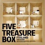 FIVE TREASURE BOX (Five Treasure Box)