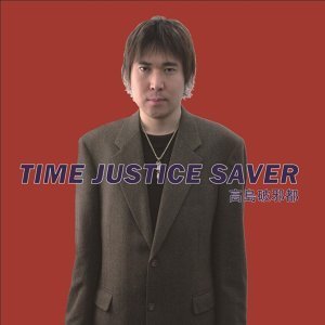 TIME JUSTICE SAVER