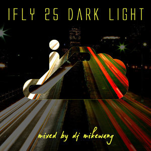 iFLY 25 Dark Light