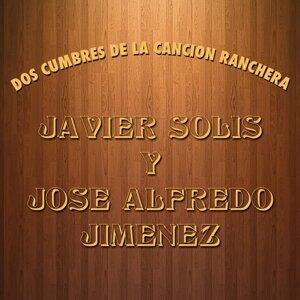 Dos Cumbres de la Canción Ranchera
