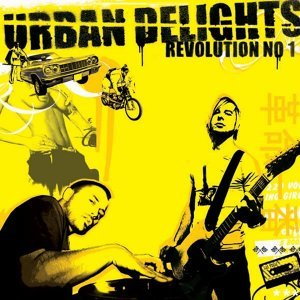 Revolution No1