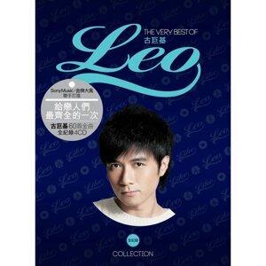 勁歌金曲2 情歌王 (The Very Best of Leo Collection)