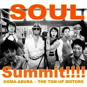 SOUL Summit!!!!