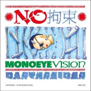 NO拘束~MONOEYE VISION