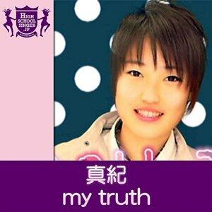 my truth(HIGHSCHOOLSINGER.JP)