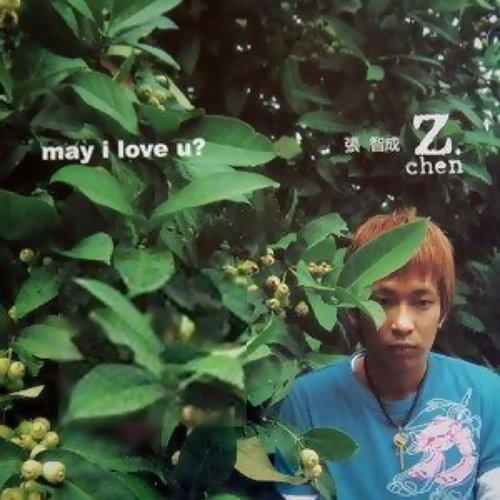 May I Love U?