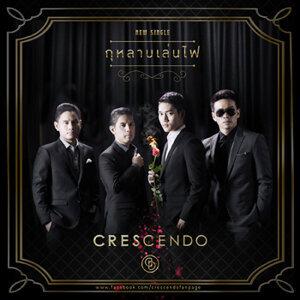 Crescendo (New Single 2014)