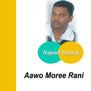 Aawo Moree Rani