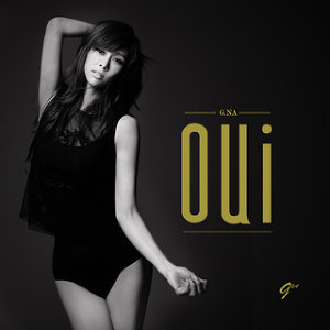 Oui - International Album
