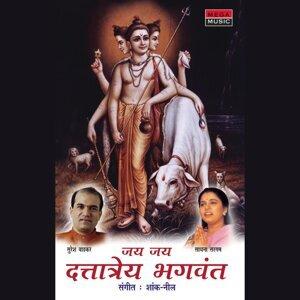 Jai Jai Dattatrey Bhagwanta