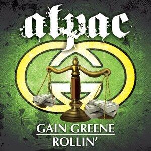 Gain Greene Rollin'