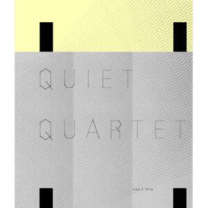 QuietQuartet靜謐時光