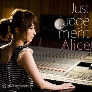 just judgement