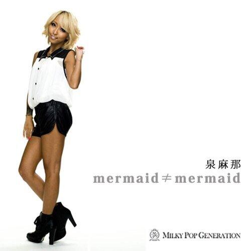 mermaid≠mermaid