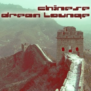 Chinese Dream Lounge