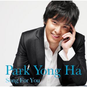 朴容夏日本出道10週年紀念專輯~Song For You (數位限定)