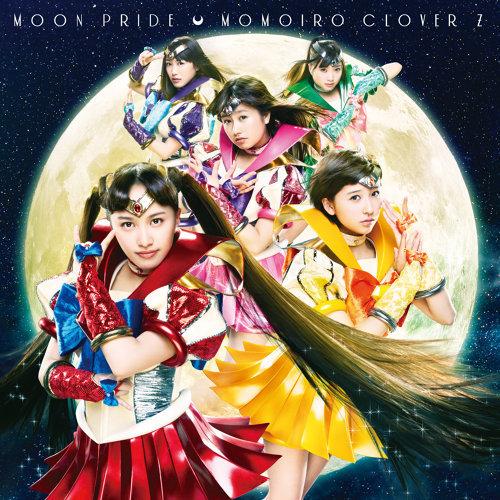 Moon Pride (MOON PRIDE)