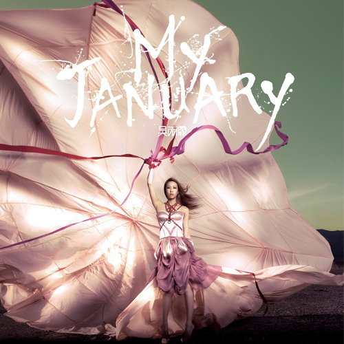 MY JANUARY (DELUXE VERSION) (My January) - Deluxe Version