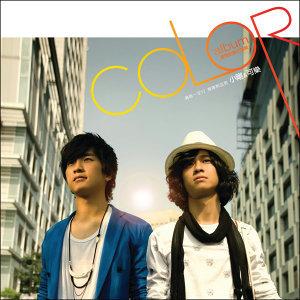 COLOR首張全創作專輯 (COLOR Debut Album)