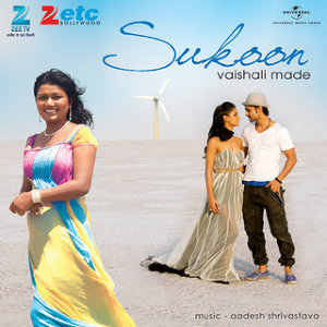 Sukoon - Album Version