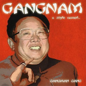 A Style Named Gangnam [Official Answer Version]