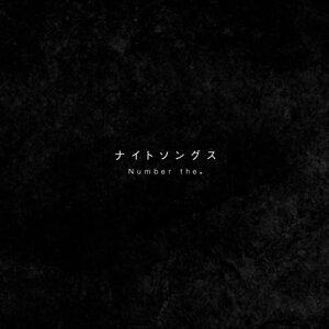 ナイトソングス (Night Songs)